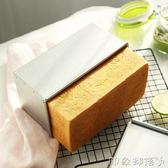 日本cakeland鋼制450g吐司模具 不沾面包模具家用吐司盒帶蓋 全館免運