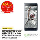"TWMSP★按讚送好禮★EyeScreen ASAU Zenfone 3 (5.5""-ZE552KL) EverDry PET 螢幕保護貼(非滿版)"