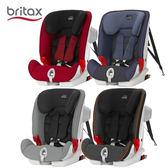 Britax ADVANSAFIX 百變旗艦型ISO成長型汽車安全座椅/汽座