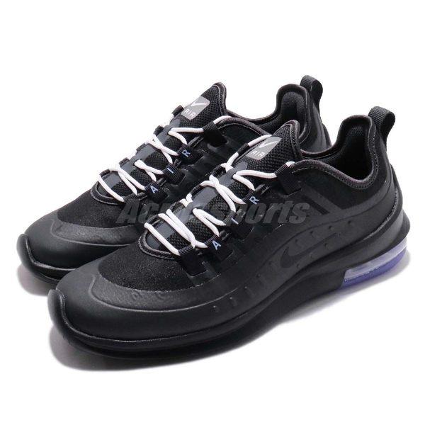 Nike 慢跑鞋 Air Max Axis PREM 藍 黑 氣墊 無縫外接透氣鞋面 運動鞋 男鞋【PUMP306】 AA2148-004