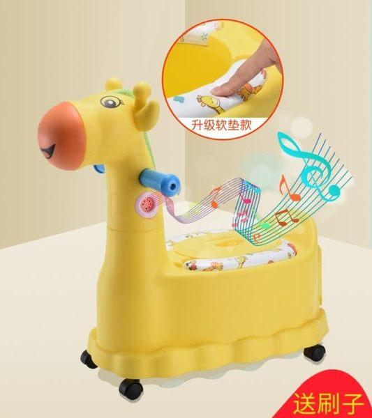 加大號兒童坐便器女寶寶馬桶幼兒1-3-6歲小孩嬰兒抽屜式男便盆尿Y-0280