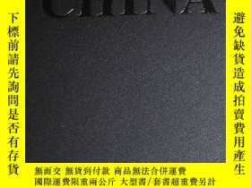 二手書博民逛書店Atlas罕見of ChinaY182140 kunyu pub