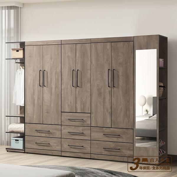 日本直人木業-OLIVER古橡木310公分系統衣櫃組合