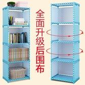 簡易書架置物架簡約 學生桌上書櫃落地兒童床頭 儲物收納櫃xw