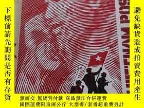 二手書博民逛書店VIETNAM罕見POSTERS(越南海報)Y23470 外文原