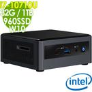 【現貨】Intel 無線雙碟迷你電腦 NUC i7-10710U/32G/960SSD+1TB/W10