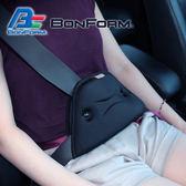 日本【BONFORM】高緩衝腹部保護套