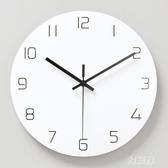 現代簡約北歐石英鐘表掛鐘客廳藝術家用靜音時鐘創意時尚臥室白色YJ4882【雅居屋】