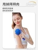 按摩球高硬度手持刺猬球肌肉放松球按摩筋膜經絡經膜頸部足底刺球  雲朵 上新
