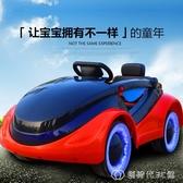 嬰兒童電動汽車4輪遙控車男女小孩搖擺四輪童車寶寶玩具車可坐人 創時代3c館 YJT