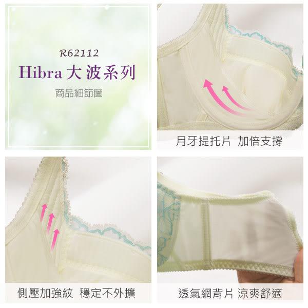 【曼黛瑪璉】包覆提托Hibra大波內衣  B-G罩杯(鵝黃) (未滿2件恕無法出貨,退貨需整筆退)
