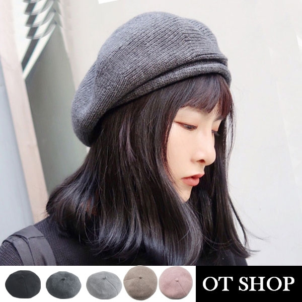 OT SHOP帽子‧素色羊毛針織‧貝雷帽南瓜帽畫家帽針織帽‧韓系歐美街頭文青穿搭‧現貨3色‧C1883
