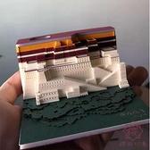 3D立體建築便簽紙紙雕立體便利貼【櫻田川島】