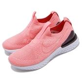 Nike 慢跑鞋 Wmns Epic Phantom React FK 粉紅 黑 女鞋 緩震回彈 運動鞋【PUMP306】 BV0415-800