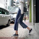 牛仔長褲 200斤胖mm高腰九分牛仔褲胖妹妹寬松顯瘦闊腿褲 巴黎春天