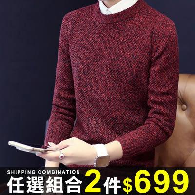 任選2件699毛衣韓版秋冬素面套頭圓領上衣針織衫T恤男【09B0803】