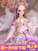 芭比娃娃夢童話60cm關節換裝洋娃娃bjd女孩仿真玩具娃娃公主JY