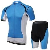 自行車衣-(短袖套裝)-親膚舒適時尚透氣男單車服套裝73er39【時尚巴黎】