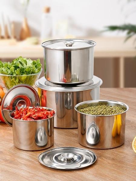 不銹鋼盆調味罐盅缸帶蓋家用圓形桶味盅調料盒罐子辣椒豬油罐廚房 滿天星