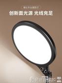 補光燈 直播補光燈主播用手機支架美顏嫩膚拍照打光攝影燈光室內小型帶補光便攜網紅LX 博士