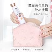 納米噴霧補水儀卡通便攜式充電加濕器臉部冷噴可愛少女蒸臉器 英賽爾3C數碼店