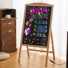 電子led熒光板廣告板發光小黑板廣告牌熒光屏手寫字板銀光版店鋪NMS 台北日光