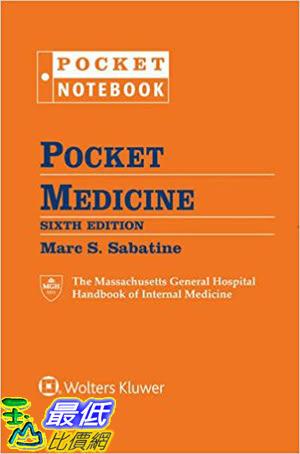 [106美國暢銷醫學書籍] Pocket Medicine: The Massachusetts General Hospital Handbook of Internal Medicine