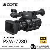 SONY PXW-Z280V 專業攝影機 3CMOS 4K/60p HDR【台灣索尼公司貨】6期零利率/免運費