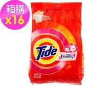【Tide】洗衣粉-含Downy/16入箱購(650g*16)