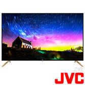 《送壁掛架及安裝》JVC瑞軒 55吋55X 4K HDR聯網液晶顯示器 (無搭配視訊盒,意者請洽原廠服務站)