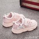 兒童休閒鞋女寶寶運動鞋1-3歲女童棉鞋5加絨休閒兒童鞋秋冬季嬰兒軟底學步鞋 小天使