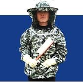 防蜂衣全套透氣專用養蜂服蜜蜂蜂箱養蜂工具峰加厚LX 伊蒂斯 交換禮物