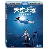 天空之城 藍光BD附DVD 限定版 (音樂影片購)