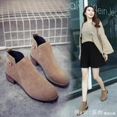 2020新款馬丁靴女英倫風學生韓版百搭粗跟短靴女圓頭短筒及裸靴 雙12狂歡購