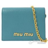 茱麗葉精品【全新現貨】MIU MIU 5MC320 浮雕LOGO山羊皮扣式卡夾.藍綠 (附鍊條)