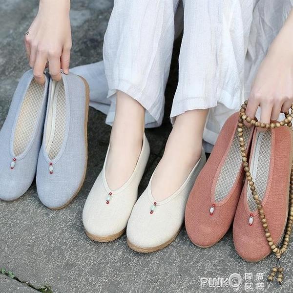 新款春夏老北京布鞋居士鞋道尼復古民族風茶藝師禪意工作女繡花鞋  (pink Q 時尚女裝)