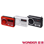 《鉦泰生活館》WONDER旺德 USB/MP3/FM 隨身音響 WS-P006