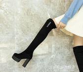 長靴/高筒靴-長靴女過膝粗跟瘦瘦靴秋冬季小個子高跟長筒靴顯瘦彈力高筒靴 多麗絲