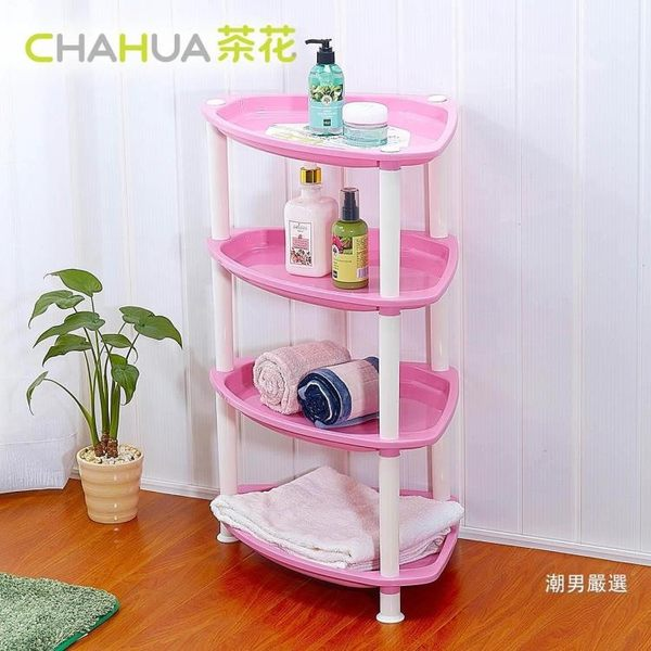 浴室置物架塑料置物架層架收納架廚房儲物架置地浴室整理架4層角架xw