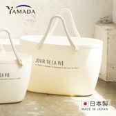 【日本山田YAMADA】DAYS 日製文字印花防水便攜手提包-L(儲物 收納 整理 洗衣籃 海灘 北歐 簡約)