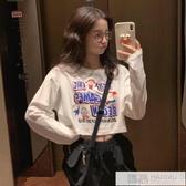 2019夏季新款韓版寬鬆露臍短款上衣網紅白色體恤學生長袖T恤女潮 韓慕精品