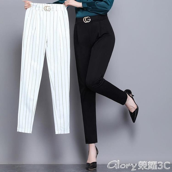 哈倫褲女夏季薄款2021新款寬鬆顯瘦大碼休閒九分蘿卜女褲夏款褲子  新品【99免運】