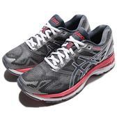 【六折特賣】Asics 慢跑鞋 Gel-Nimbus 19 D 灰 粉紅 白底 路跑 運動鞋 女鞋【PUMP306】 T751N9719