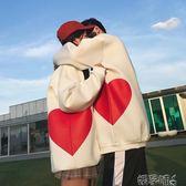情侶外套2018秋季新款長袖韓版寬鬆圓領情侶裝衛衣男女鬆鬆垮垮慵懶外套 嬡孕哺