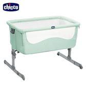 chicco-Next 2 Me多功能移動舒適床邊床-薄荷綠