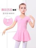 兒童體操服 舞美人兒童舞蹈服女童練功服長袖春秋女芭蕾舞裙形體中國舞體操服 小宅女