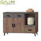 【綠家居】阿布札 現代4尺仿石面紋餐櫃/收納櫃