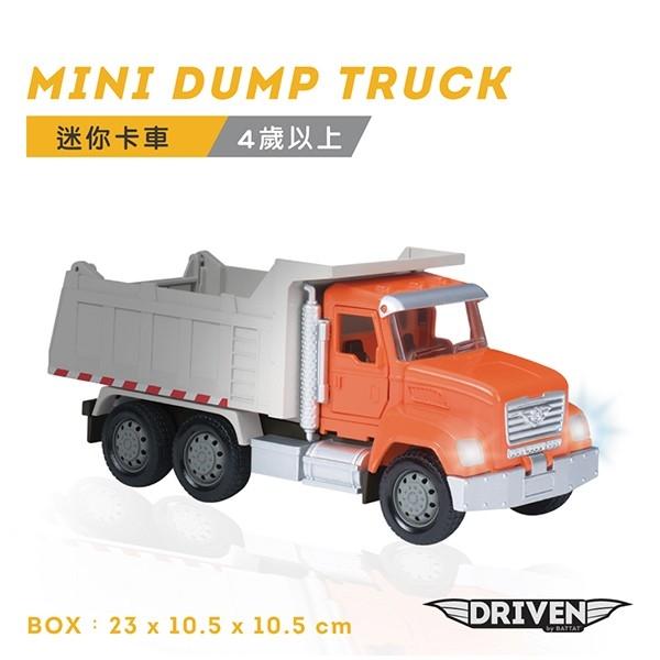 【美國 B.Toys 感統玩具】迷你卡車_Driven系列