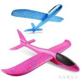 兒童玩具手拋飛機泡沫模型飛機拼裝回旋戶外航模滑翔機紙 XW3931【大尺碼女王】