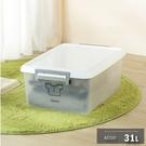 【每日掀蓋式整理箱31L】掀蓋式整理箱 重疊架 整理箱 置物箱 可堆疊 整理 KEYWAY AZ310 [百貨通]